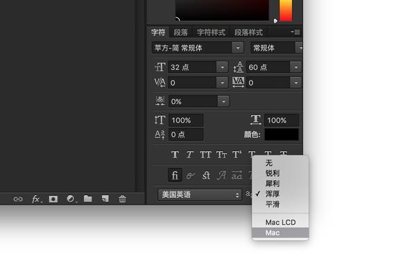 IOS9字体下载