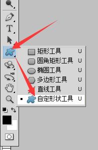 超赞~1000多个Photoshop自定义图标形状素材下载11682426老黑5645素材,形状,下载,定义,多个,