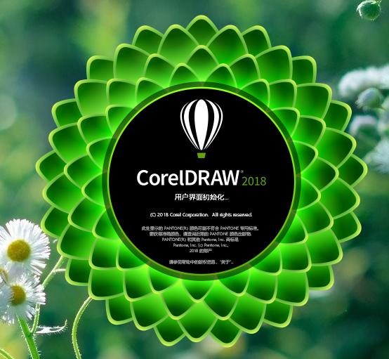 CorelDRAW Graphics Suite 2018下载