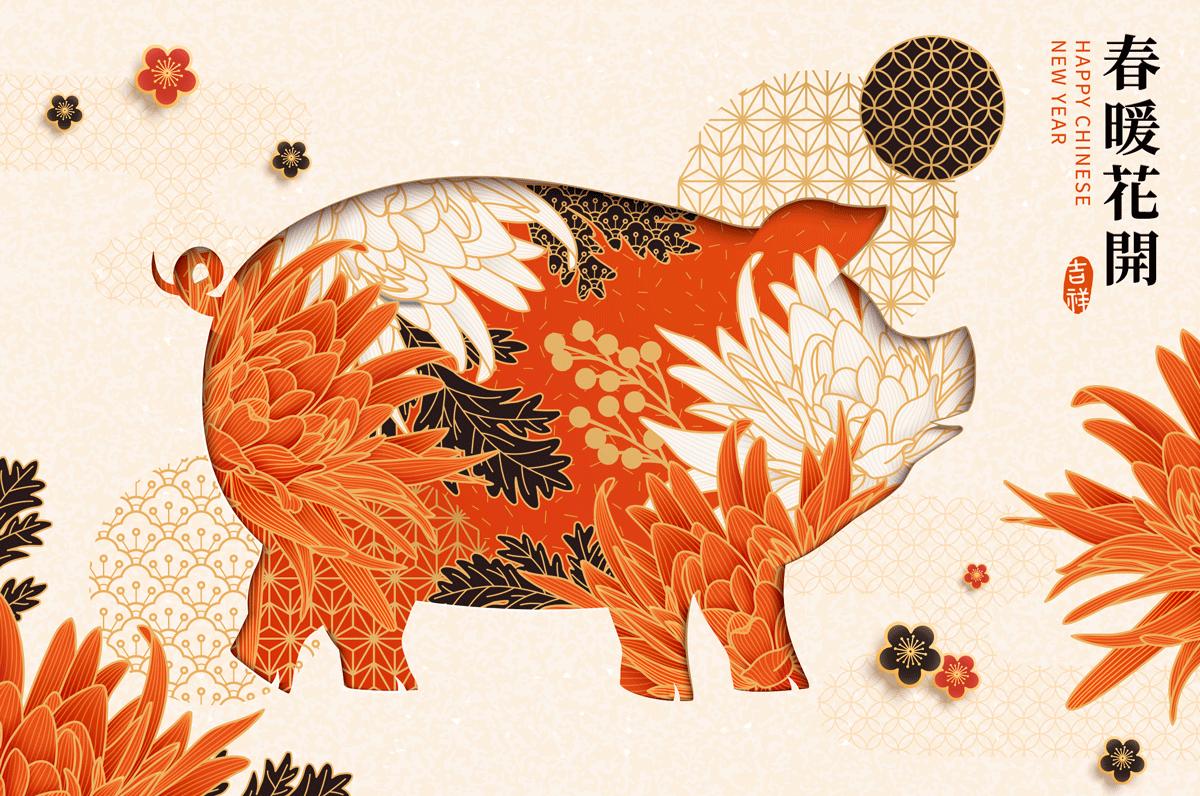 2019年猪年新年元旦海报红包EPS矢量素材