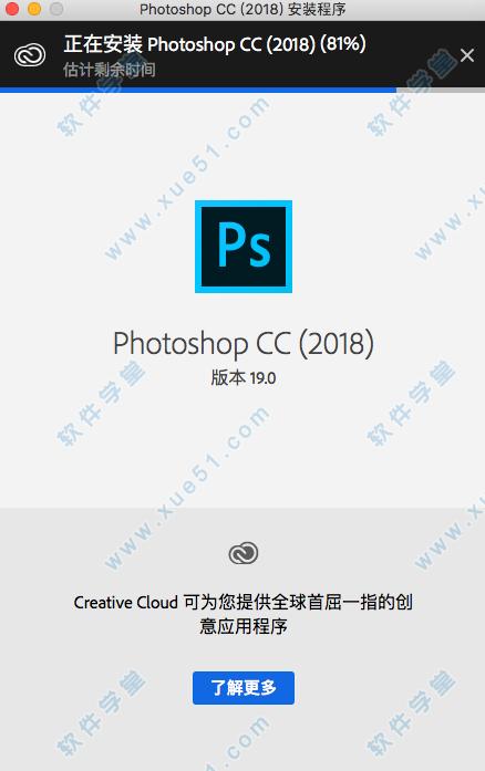 Adobe Photoshop(ps) CC 2018 for Mac中文版