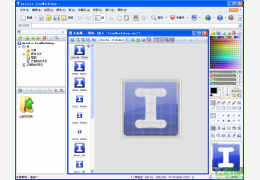 BS Icon Maker 绿色版