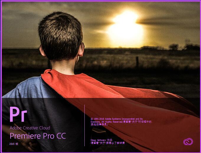 Adobe Premiere Pro CC 2015 for Win免费下载