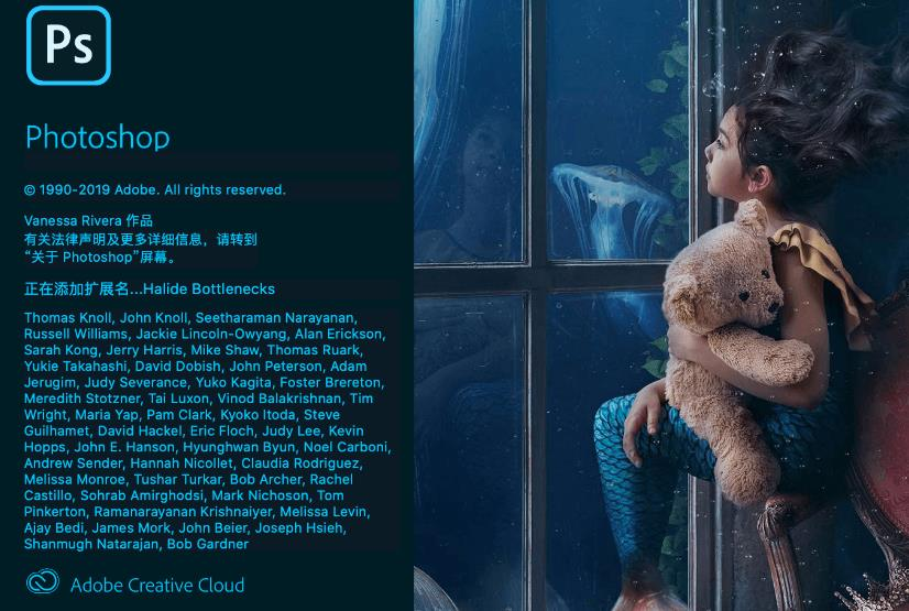 Photoshop 2019 for Mac直装永久激活版免费下载