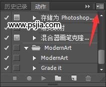 照片转绘画风格精品PS动作免费下载