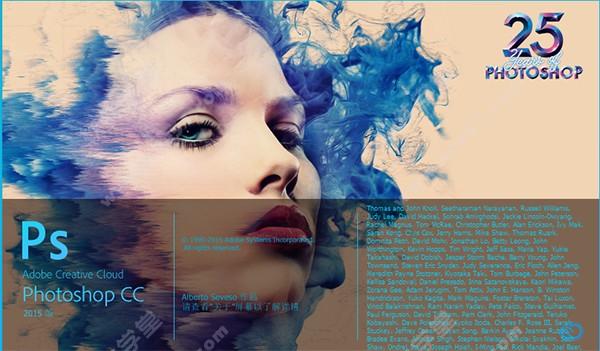 Adobe Photoshop  CC2015 32&64位简体中文版下载