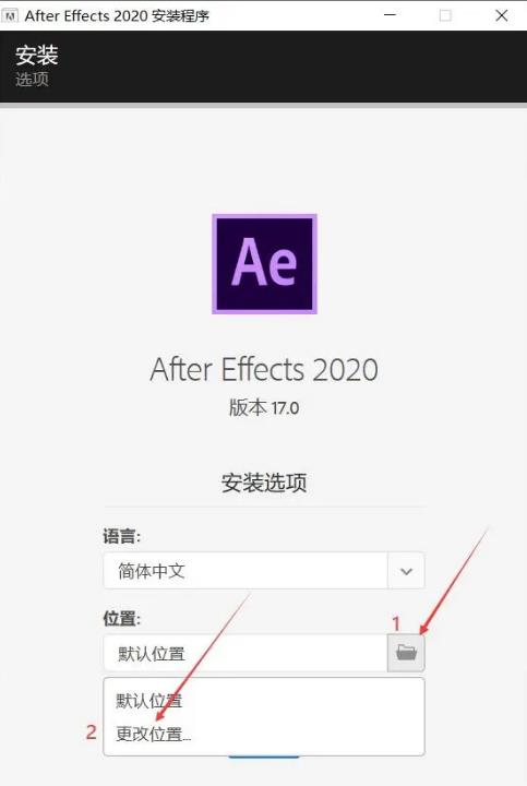 Adobe After Effects 2020 Win版本直装自动激活破解版