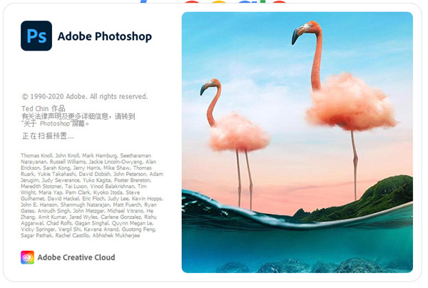 Adobe Photoshop 2021 for mac  v22.2完整破解版下载