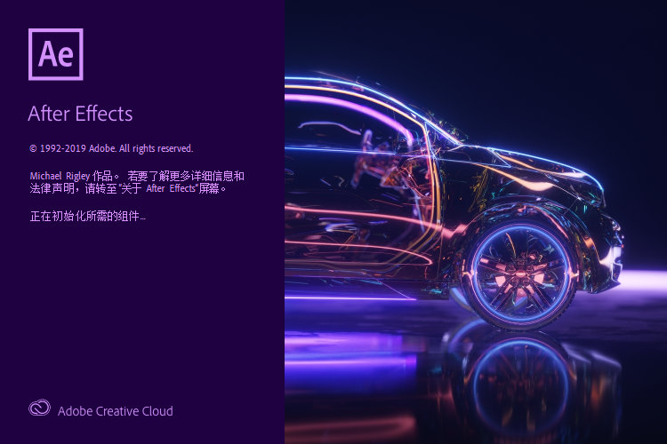 Adobe After Effects 2020 Win版本直装自动激活破解版