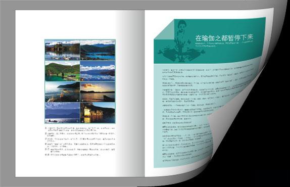 精品3D卷边、卷页扭曲滤镜Vizros Plug-ins V2.0下载
