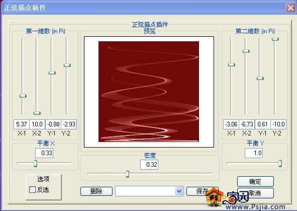 模拟自然光照DFT_Light滤镜下载