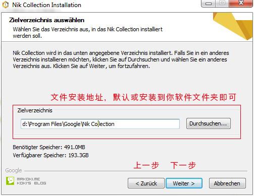 调色滤镜Nik Collection_1.0.0.7full(支持CC版本)