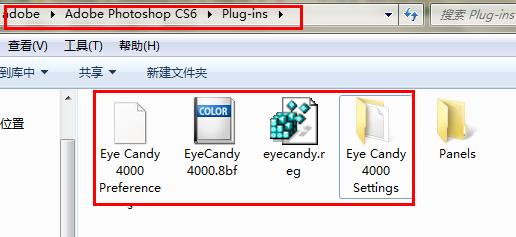 AlienSkin Eye Candy 4000(免装版)