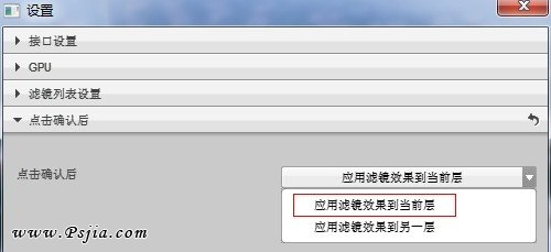 调色滤镜Nik Software Color Efex Pro 4.0 汉化破解版