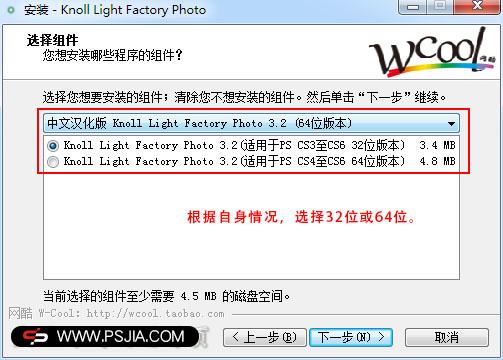 PS灯光工厂滤镜:Knoll Light Factory Photo 3.2 汉化版[32/64]支持CC版