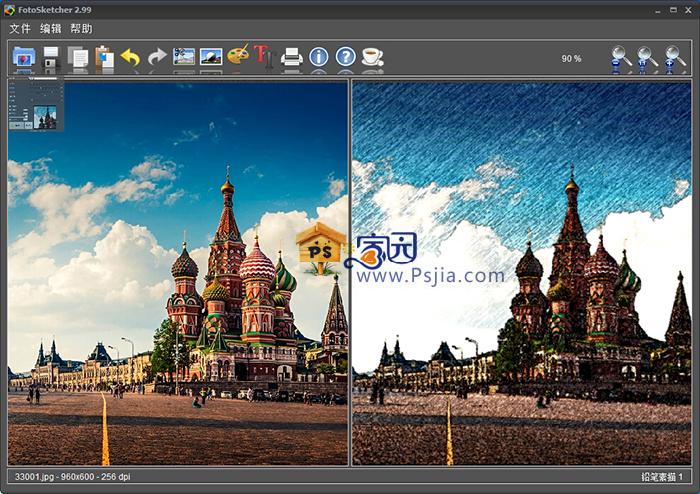 照片转水彩或油画软件FotoSketcher下载