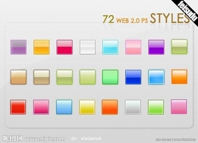 72种网页按钮渐变样式
