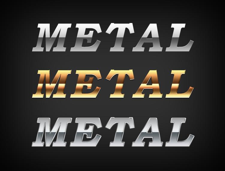 7款常用金属质感的PS样式