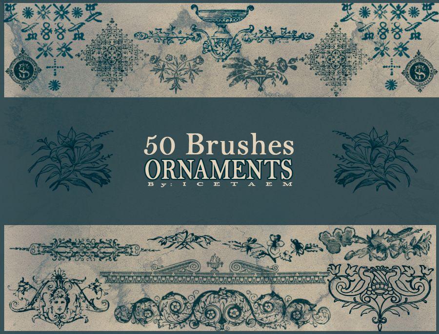 50种复古欧式经典印花PS笔刷