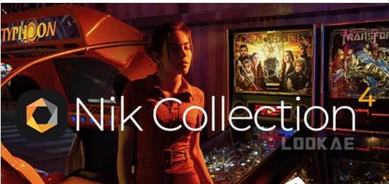 DxO Nik Collection(图像处理)v4.1免费版下载